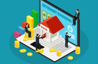 Банкинг онлайн