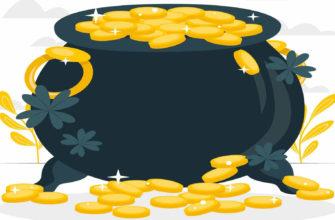 Принципы накопления денег
